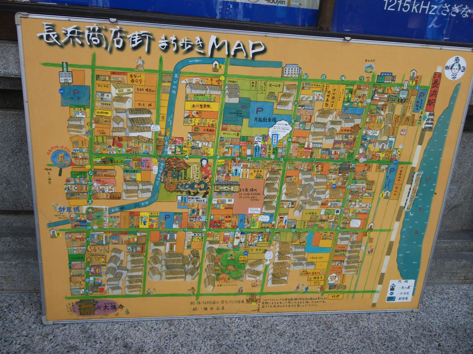 Imgp5380